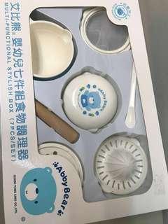 嬰幼兒七件組食物調理器 (台灣製造)