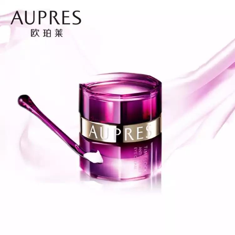 Buy 1 free 1 - Aupres Time Lock Anti-wrinkles Eye Cream