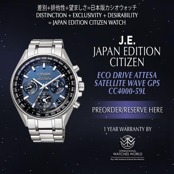 0acd5dc9edd CITIZEN JAPAN EDITION ATTESA F950 SATELLITE WAVE GPS ECO DRIVE MADE ...