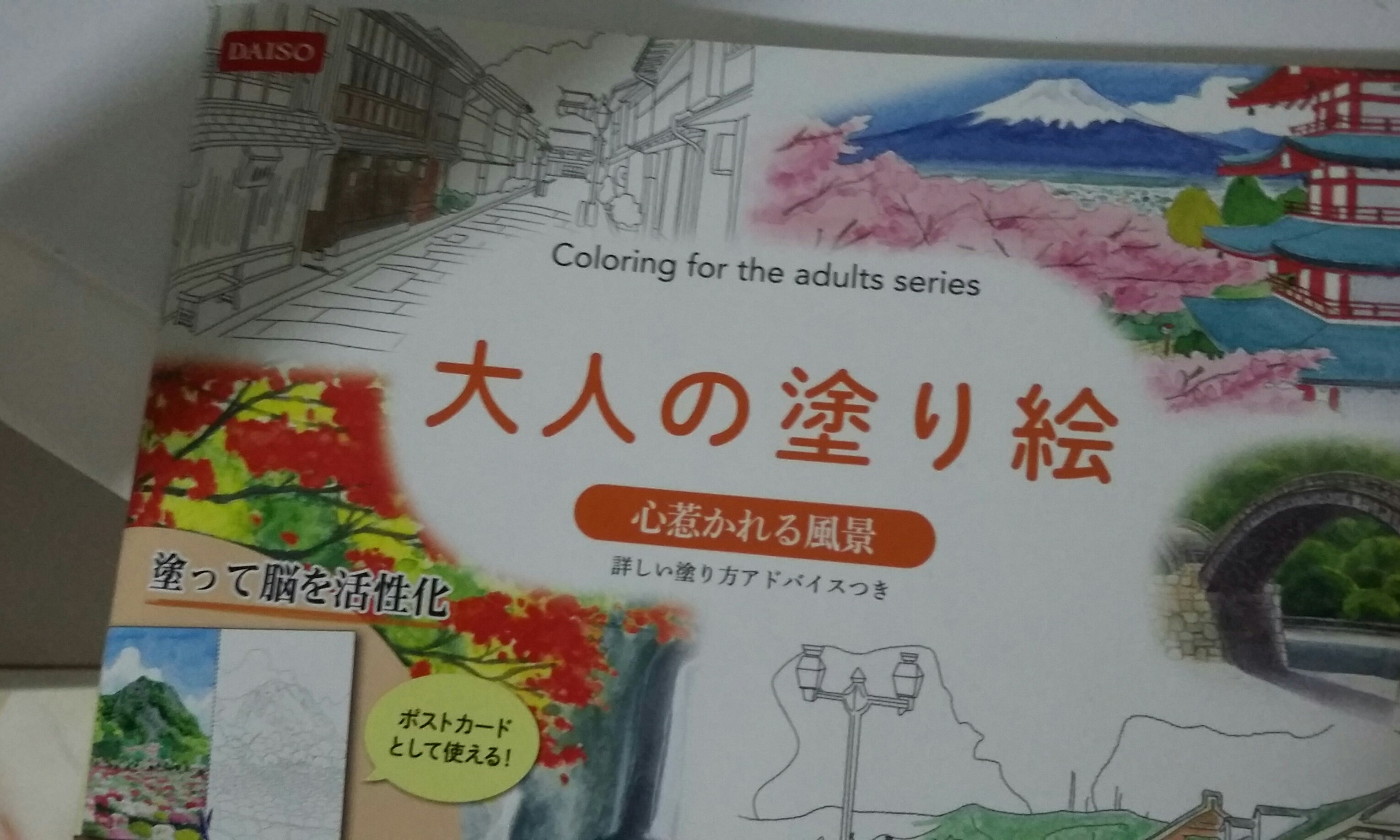 Colouring book adult #blessing, Books & Stationery ...