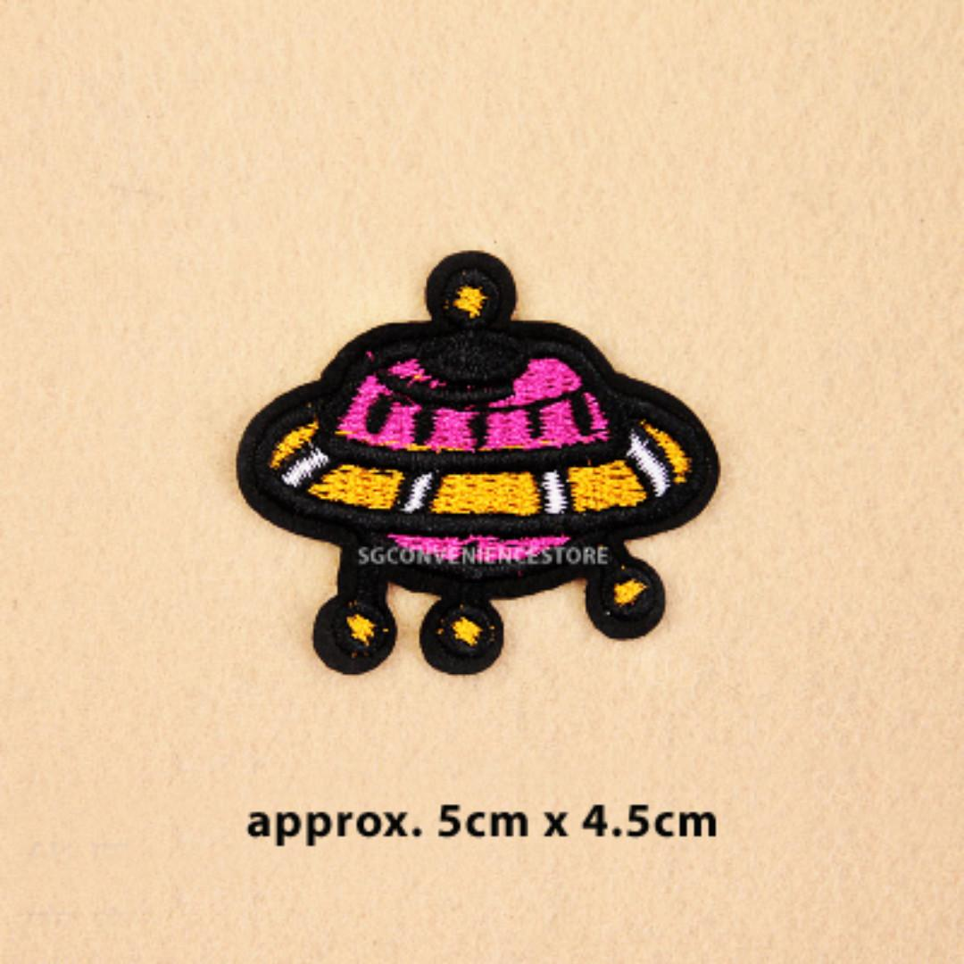 DIY Embroidery Iron On Patch Up Applique Outer Space Meteor / Asteroid Motif Decoration