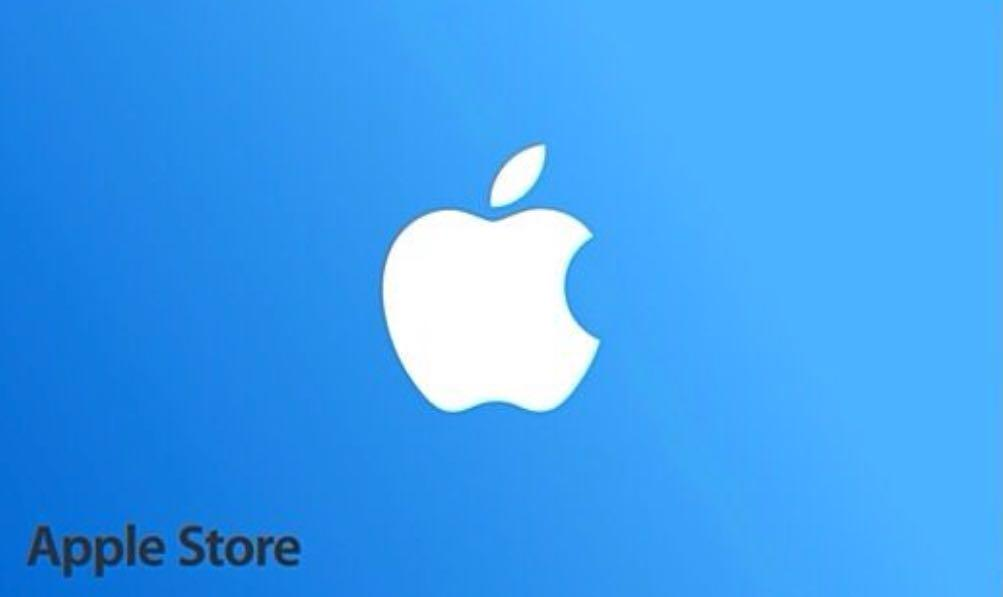 Purchasing all Apple gift cards