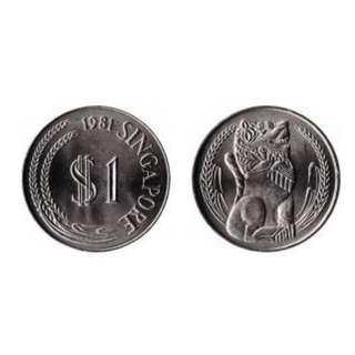 Singapore S$1 Merlion Coins