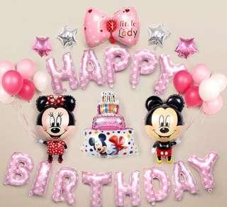 Happy birthday 🎂 balloon set