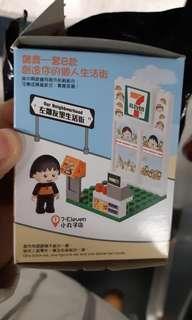 小丸子7-11店 (1號店 隱藏版)