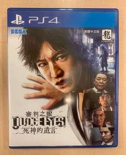 PS4 (有Code) Judge Eyes 審判之眼:死神的遺言