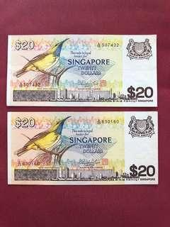Old Singapore $20 note (bird series)