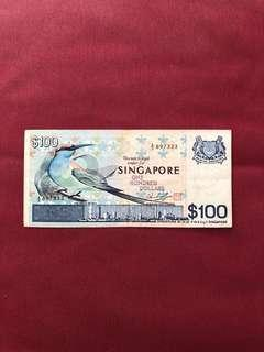 Old Singapore $100 note (bird series)