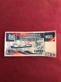 Old Singapore $50 note (boat series)