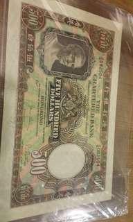 渣打67年5oo元