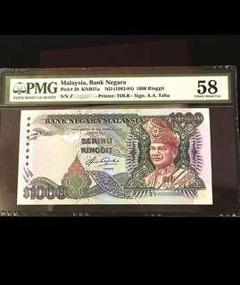 🇲🇾 NFS Malaysia 5th Series RM1000 Banknote~PMG 58 Choice About Unc