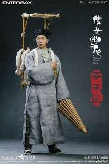 Enterbay Ning Choi san a Chinese ghost story 宁采臣 Ver1