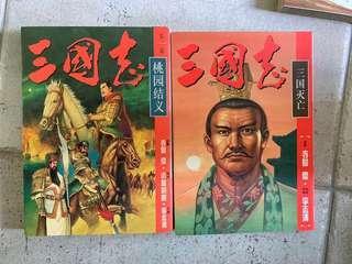 三国志 1-29 complete set