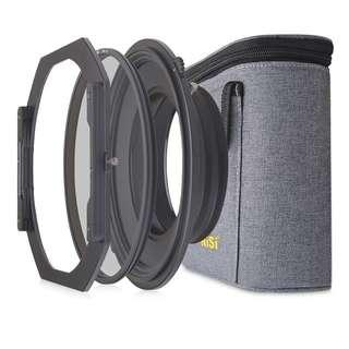 WTB/Looking for Nisi s5 filter kit (Sony 12-24)