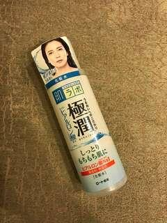 極潤化妝水   #十二月美妝半價
