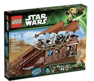 Lego Jabba Sail |New| SHOP ONLY