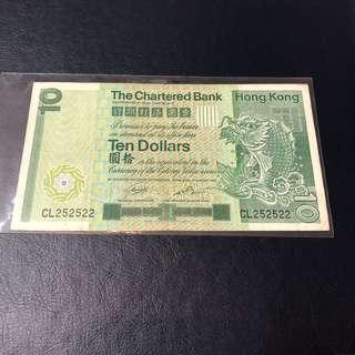 1981年渣打銀行$10 大鯉魚 號碼不錯👍