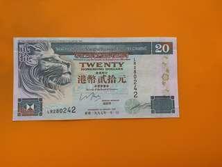 1997 年滙豐20元紙幣 品相如圖四角清楚銳利  有一摺痕 白淨 品相如圖渣打10元紙幣 品相如圖