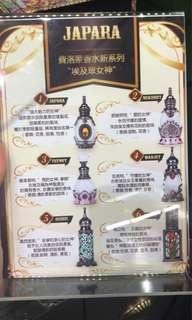 JAPARA 費洛蒙精油泰國香水 🔴泰國代購🇹🇭