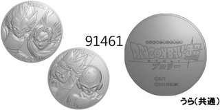 [預訂] 龍珠超Lp限定銀幣(2個set)
