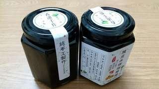 陳皮冰糖燉檸檬 手工製 280ml- 兩樽 禮盒裝