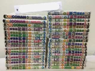 Detektif Conan Edisi Khas Chinese Version