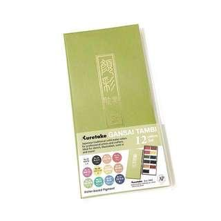kuretake gansai tambi watercolor set of 12