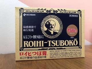 BN Roihi-Tsubokō Medicated Plasters (156 pcs)