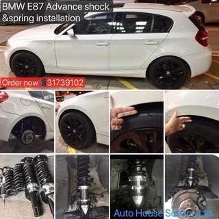 BMW E87 Advance shock & spring installation  設計有24段高低調校,係有效改善加大軚軨後與輪槓距離收窄情況,或過度負重都能幫助得到。訂購及預約安裝請即致電:31739102 Auto House Service LtdHK