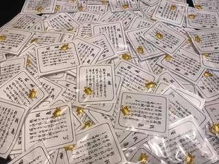 🚚 日本熱銷錢龜來囉