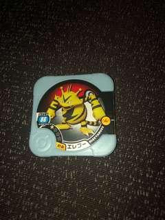 🚚 Pokemon Tretta Electabuzz
