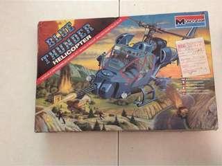 Blue Thunder Helicopter 1/32