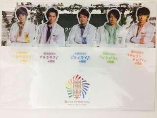 ARASHI 嵐學 書簽