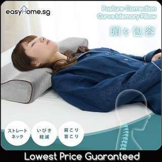 🚚 Posture Correction Curve Memory Pillow / Breathable Holes Soft Cover / Spinal Neck Issue Solve