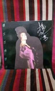 梅艷芳(親筆簽名)壞女孩黑膠大碟