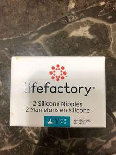 Lifefactory Y cut teat