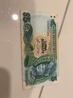 RM5 old note