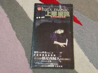 Mavis hee 1997 promo booklet