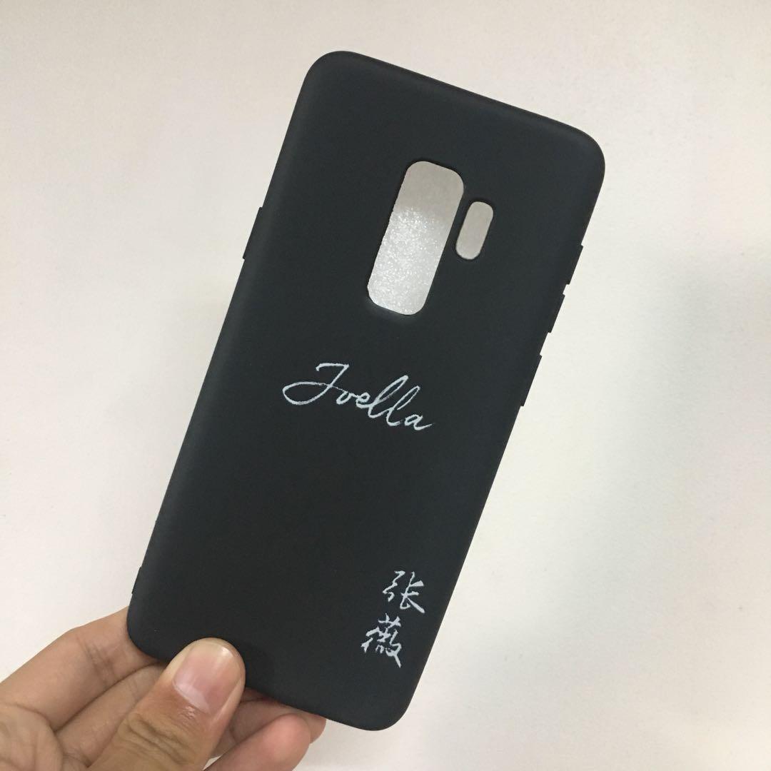 Custom Case: Name Design