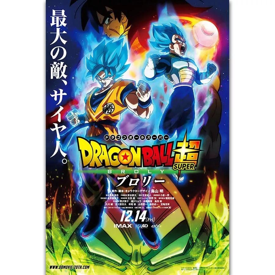 New Dragon Ball Super Broly Movie Images Goku Broly More