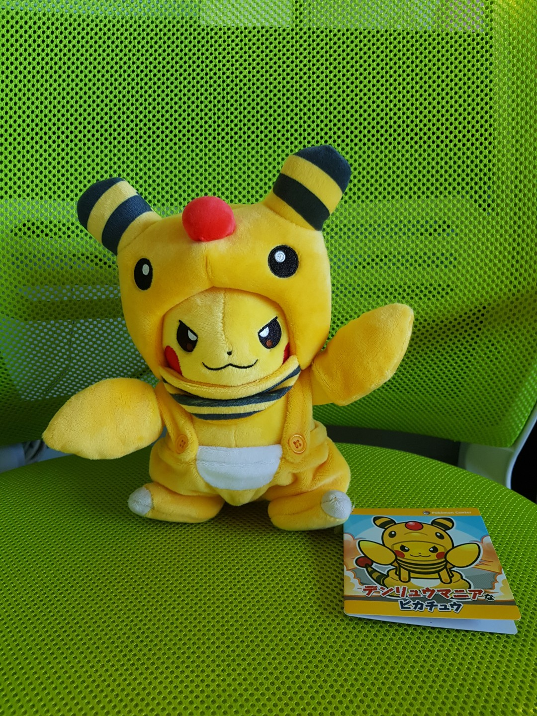 pikachu in a suit