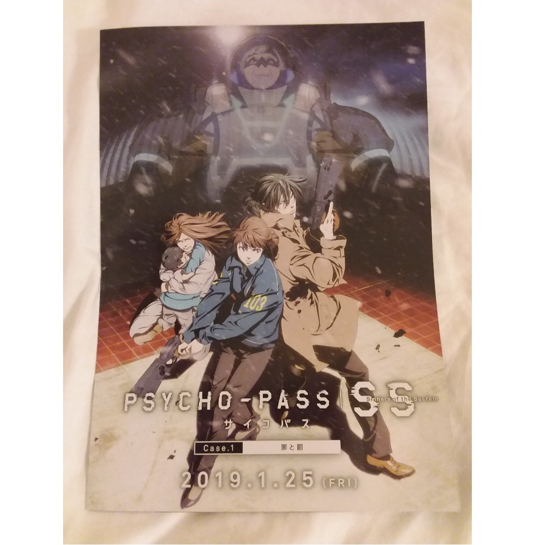 Psycho Pass Ss A4 Movie Poster Entertainment J Pop On Carousell