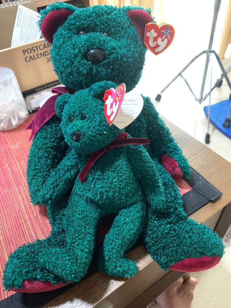 TY beanie Babies 2001 Holiday teddy set ad8755ebfd1f