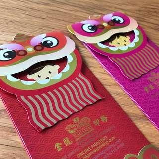 1 Pair Boy & Girl Chinese Lion Dance Red Packets Ang Bao