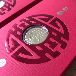 3 Sets MBS Marina Bay Sands Red Packet w/0.1g Gold Coin