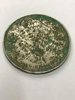 大清銀幣 七錢二分 銀幤 保真