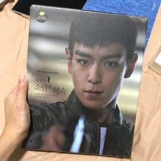 T.O.P COMMITMENT MOVIE SPECIAL MAKING