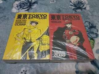 Tokyo Babylon Omnibus 1-2 Manga (complete)