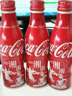 2018 Japan coca-cola aluminium bottles - shanon