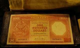 1988年匯豐壹佰元紙幣